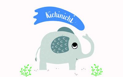 Kichinichi geboortekaarten gemaakt met stempels!